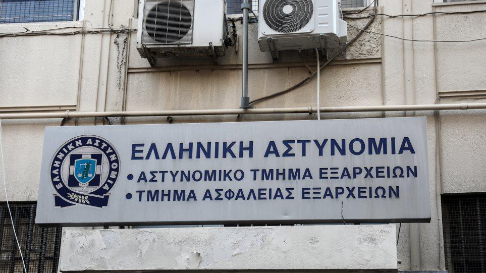 at-exarxeia