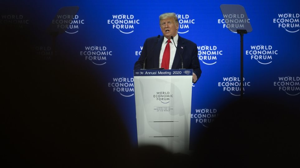 trump_forum