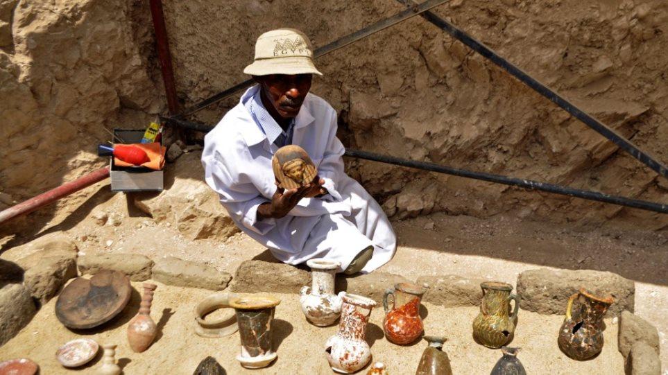 egypt-ancient