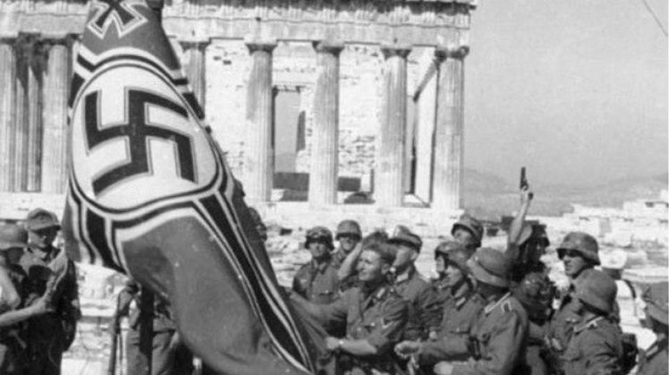 nazi-akropoli-748x498