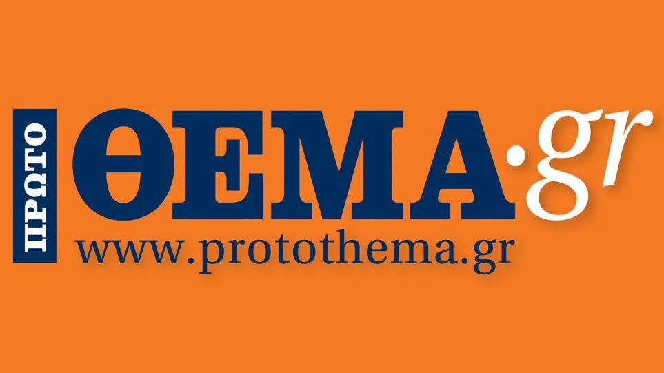 logo-protothema