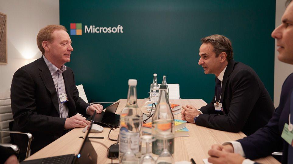 O Μητσοτάκης με τον πρόεδρο της Microsoft - Συζήτησαν για Data Center στην Ελλάδα
