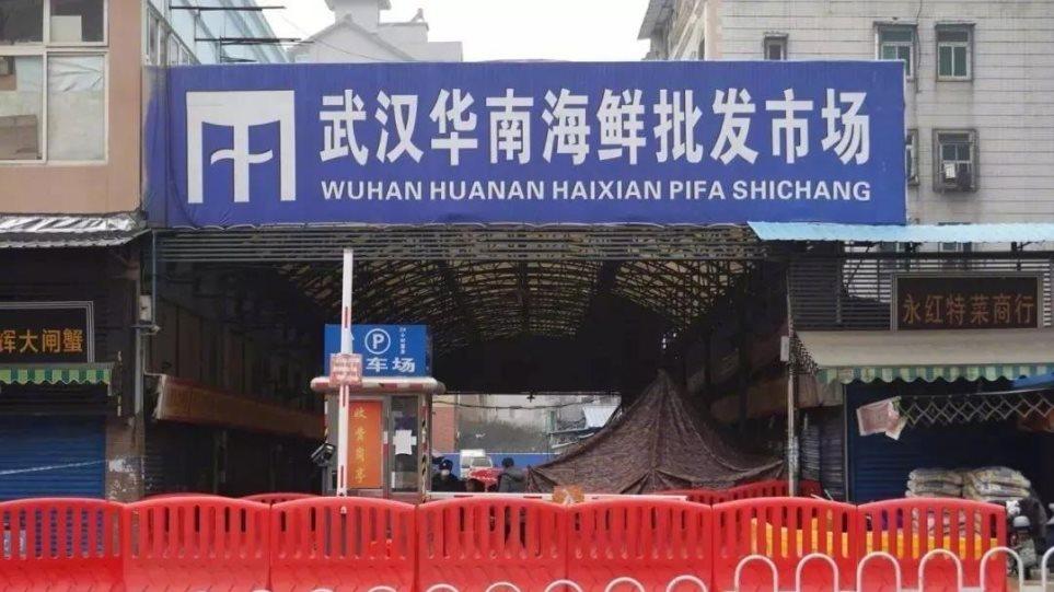 wuhan_market