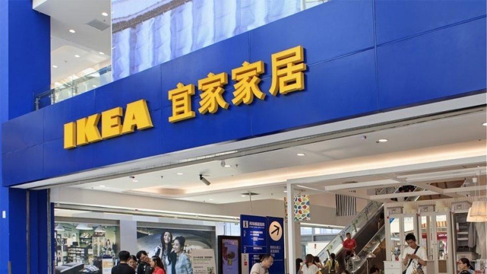 Ikea-China