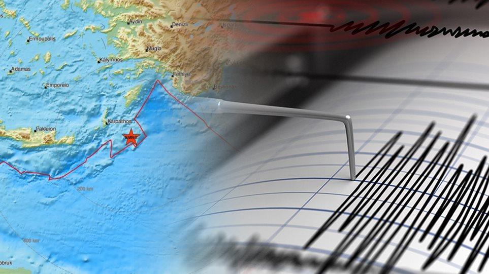 seismografos_main