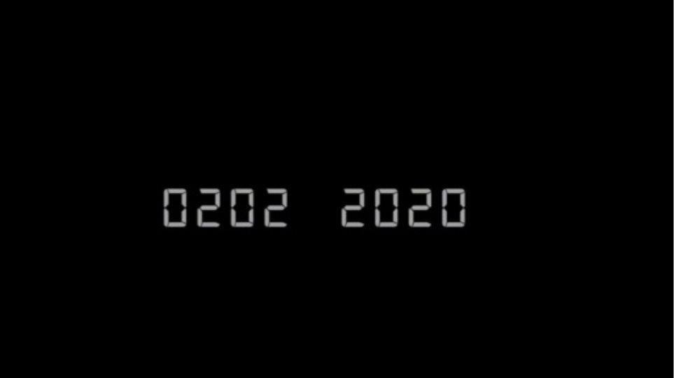 2 Φεβρουαρίου 2020: Την Κυριακή η μόνη ημερομηνία με καρκινική γραφή του 21ου αιώνα