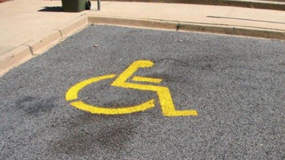 doc_20141030_1366901_amea_parking