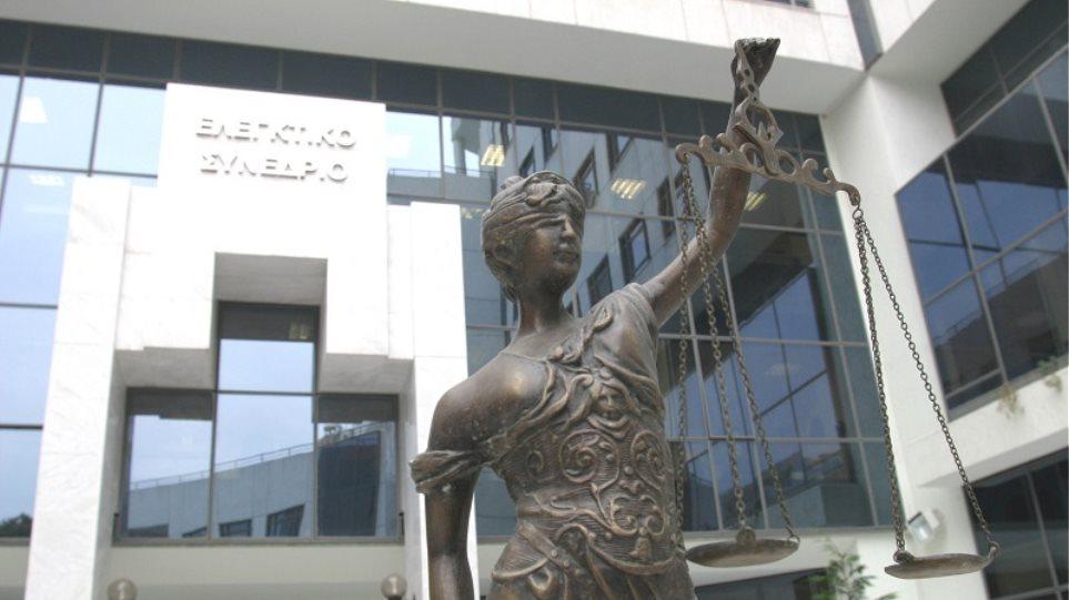 Ελεγκτικό Συνέδριο: Συνταγματική η κατάργηση της 13ης-14ης σύνταξης στο Δημόσιο