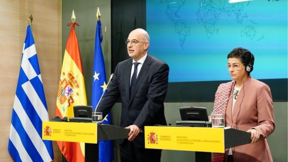 Ο Δένδιας ενημέρωσε τη Μαδρίτη για τα μνημόνια Τουρκίας - Λιβύης: Απειλούν την ειρήνη στη Μεσόγειο