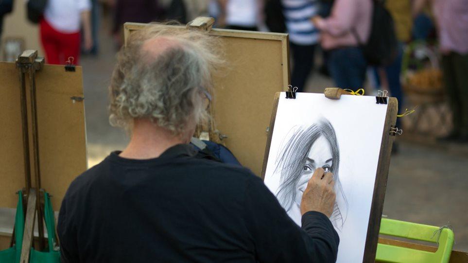 ζωγραφος