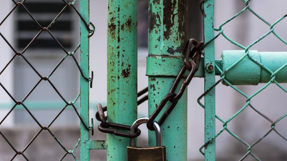 closed-school-κλειστο-σχολειο-κλειδαρια