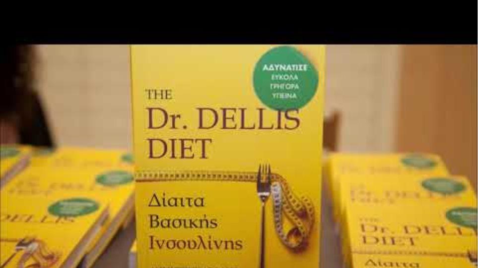 Dr_Dellis