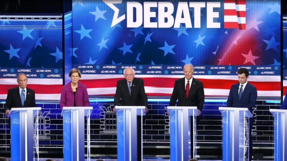 debate_bloomberg