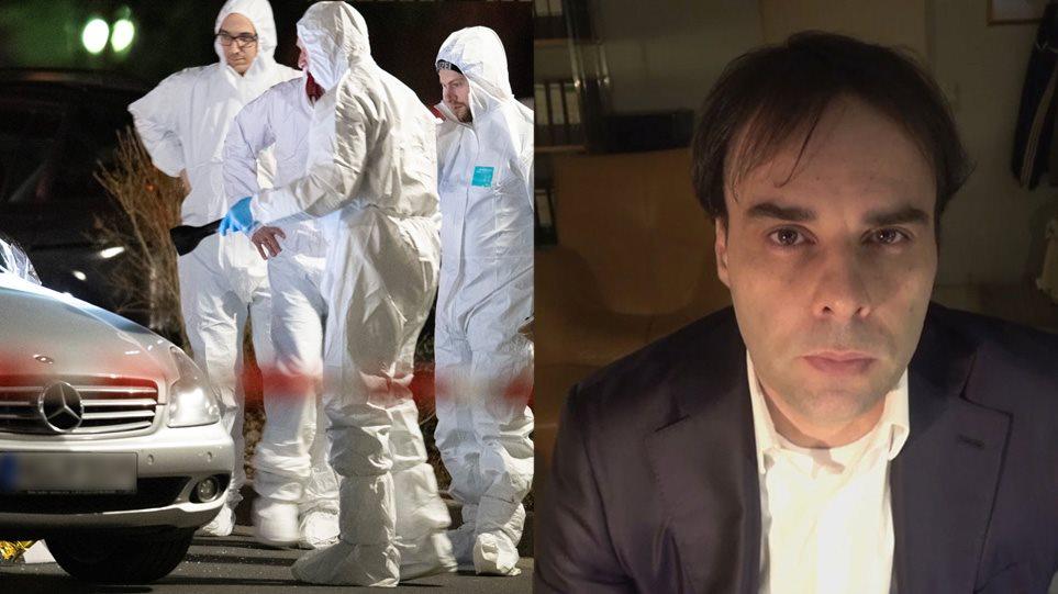 Γερμανία: Ακροδεξιός ο δράστης που σκότωσε 9 ανθρώπους στη Χανάου - Είχε αφήσει προειδοποιητικό μήνυμα