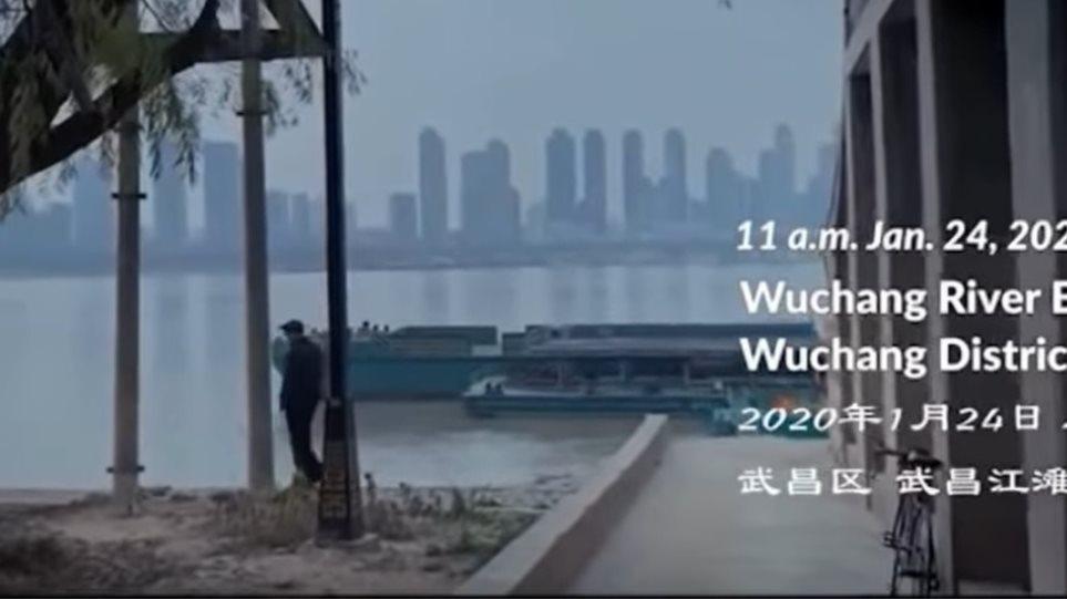 video_wuhan