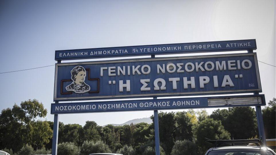 nosokomeio_swtiria