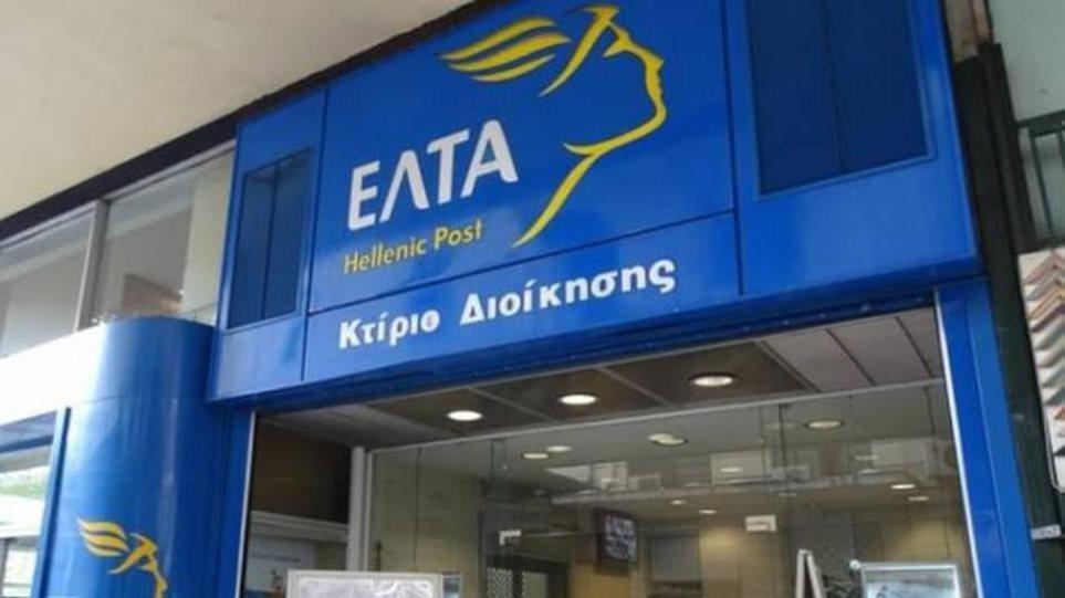 ELTA_2