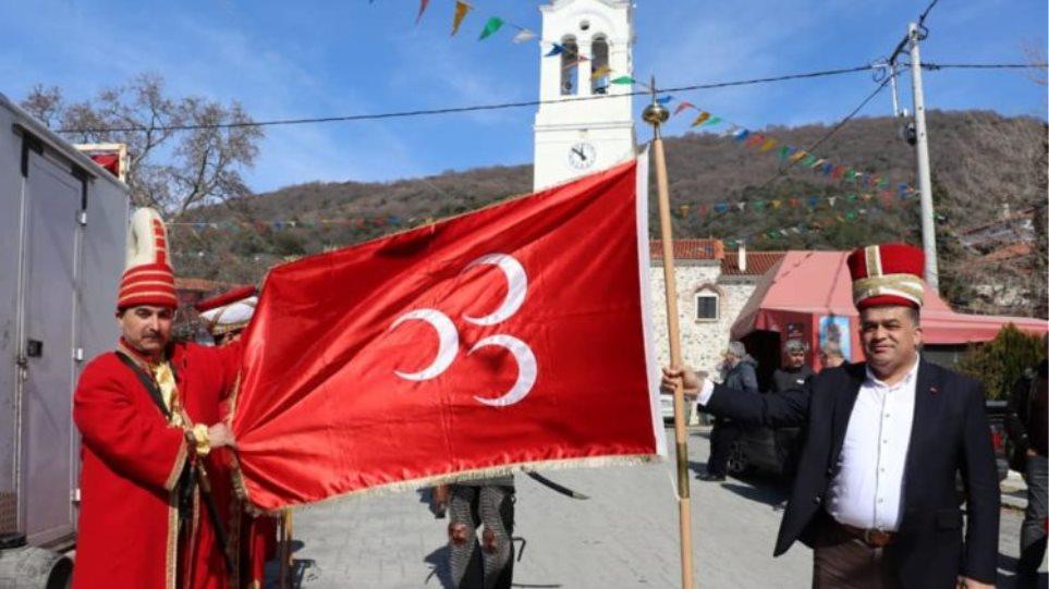 Θεσσαλονίκη: Παραιτήθηκε ο πρόεδρος του Κ.Σ. Σοχού μετά το σάλο με την οθωμανική φιέστα