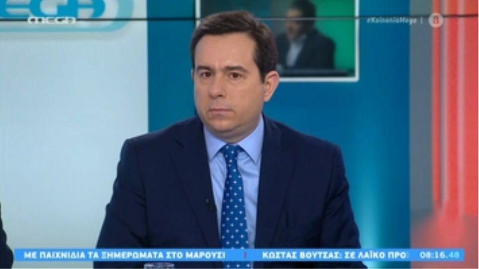 Νότης Μηταράκης: Να ζητήσει συγγνώμη από τον πρωθυπουργό ο Μουτζούρης