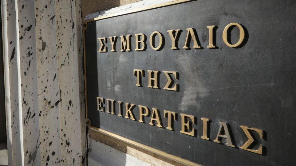 ste_symboulio_epikrateias