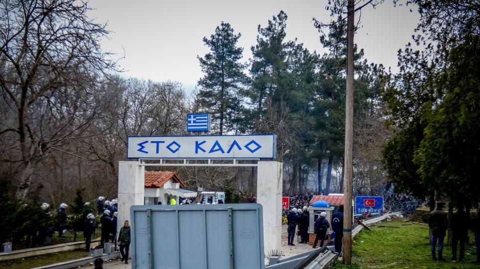 evros_metanastes