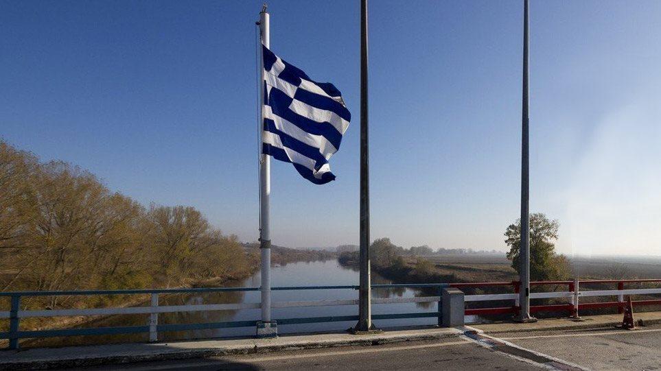 εληνικη-σημαια-αρτηροθ