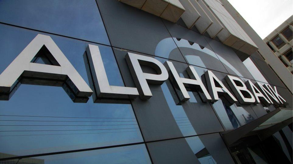 alpha_bank1