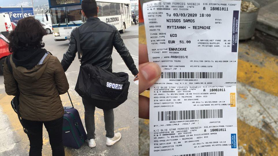 ticket-0