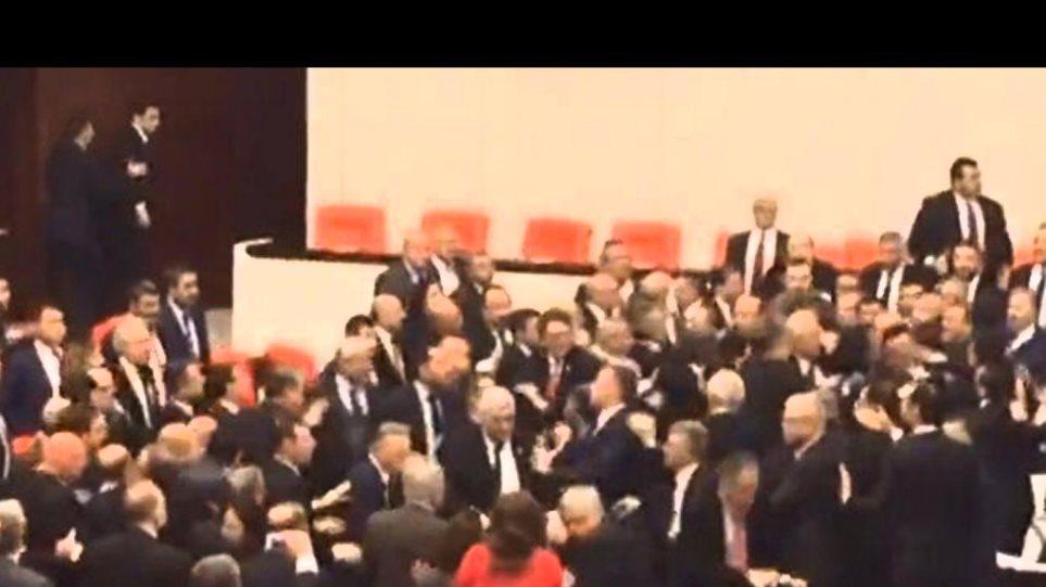 Τουρκία: Σε «ρινγκ» μετατράπηκε το Κοινοβούλιο - Επιτέθηκαν σε βουλευτή επειδή... προσέβαλε τον Ερντογάν - Βίντεο