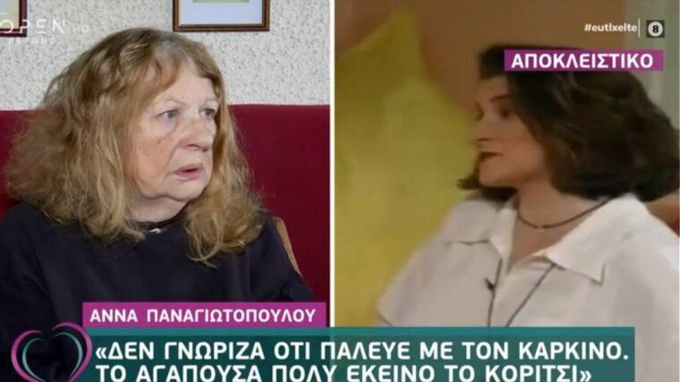 panagiotopoulou-ziogou