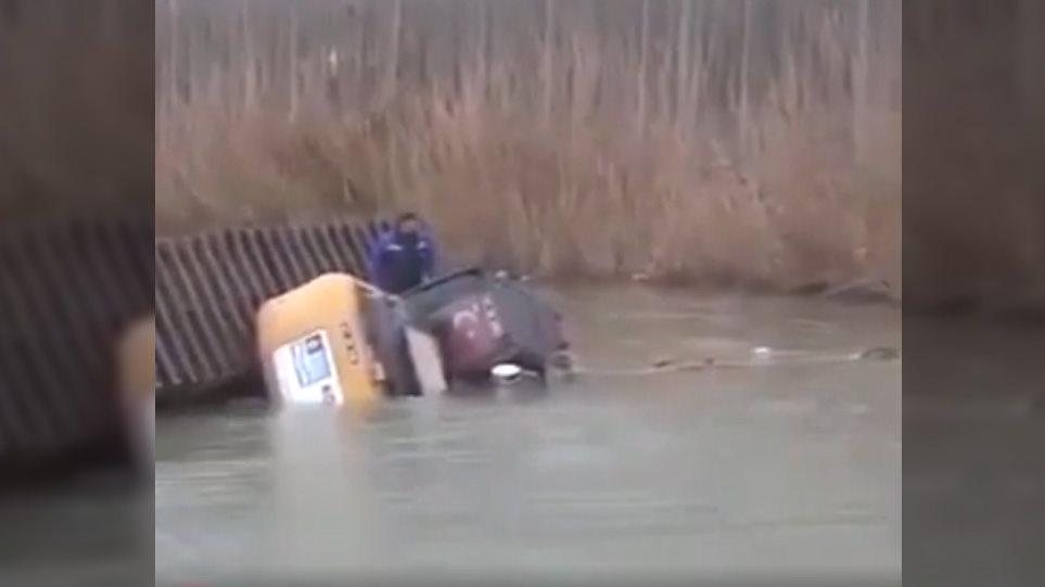 turks-tevros-river