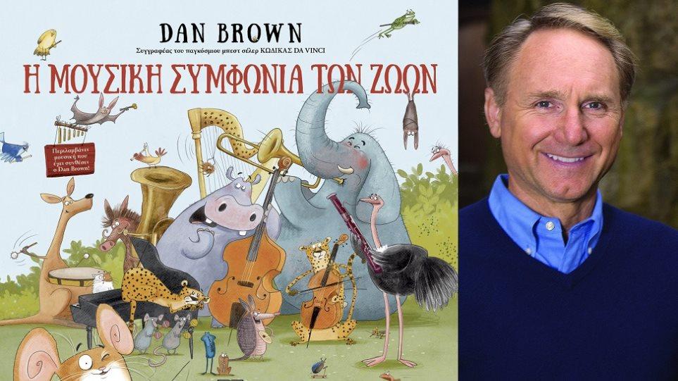 book-brown