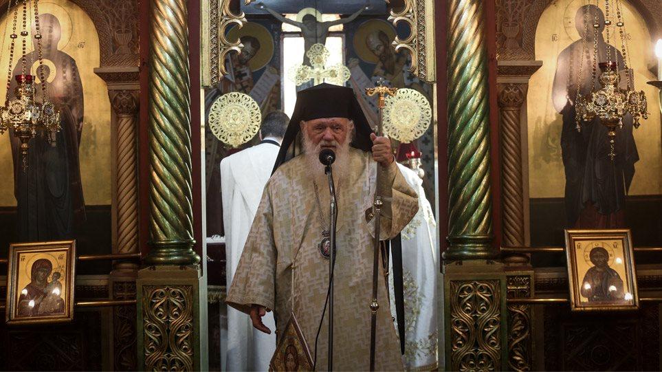 heronimos-eklhsia-patriarxhs-ellada-arthrou