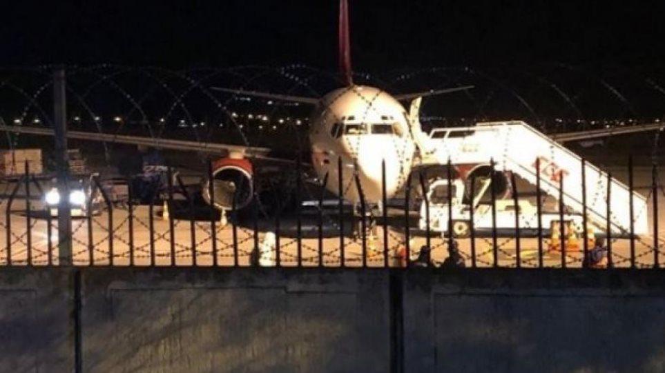 turkey_airplane