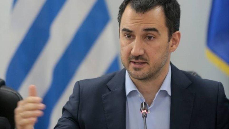 syriza_haritsis