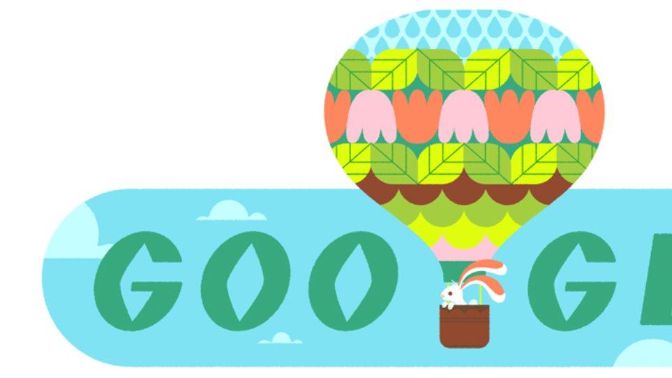 google_doodle_anoiksi