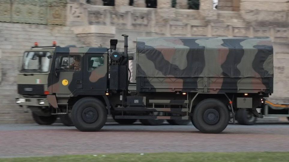 Κορωνοϊός - Ιταλία: Δείτε το βίντεο-σοκ με το στρατιωτικό κονβόι που μεταφέρει πτώματα στο Μπέργκαμο