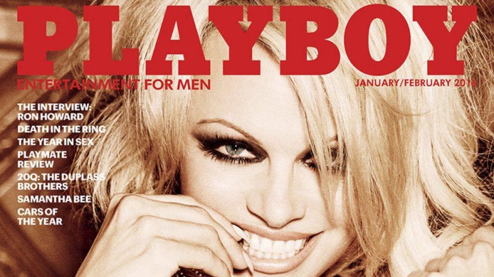 playboy-mag