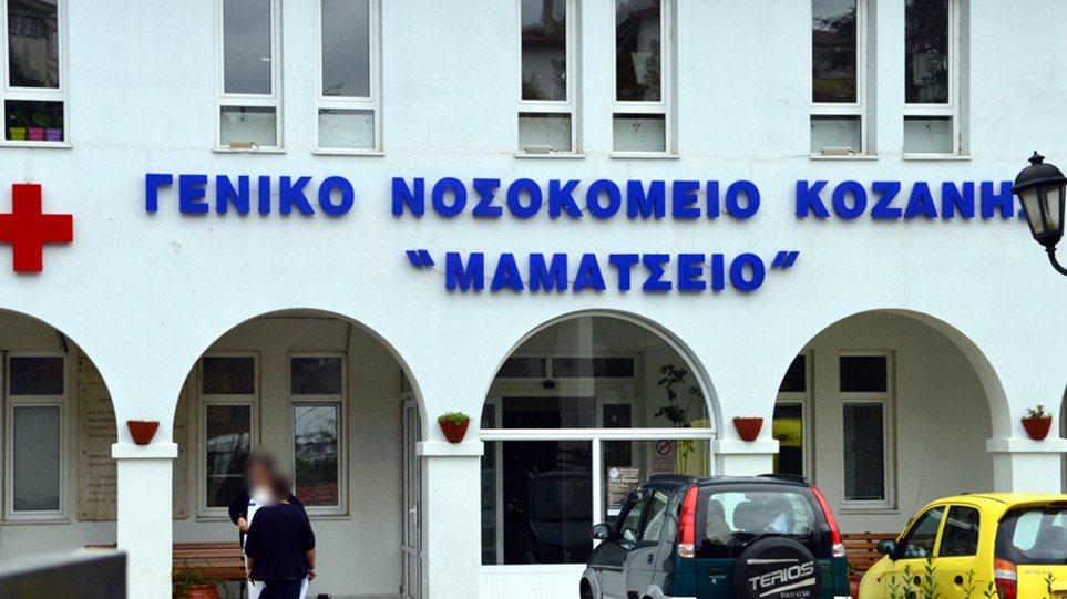 NOSOKOMEIO-KOZANI-KORONAIOS-IOS-CORONOVIRUS-PANDIMIA-MASKES-KARANTINA-ARTHROU