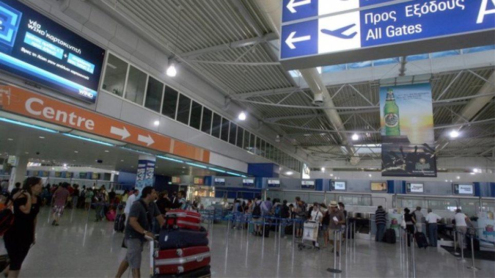 airport_athina_tourismos
