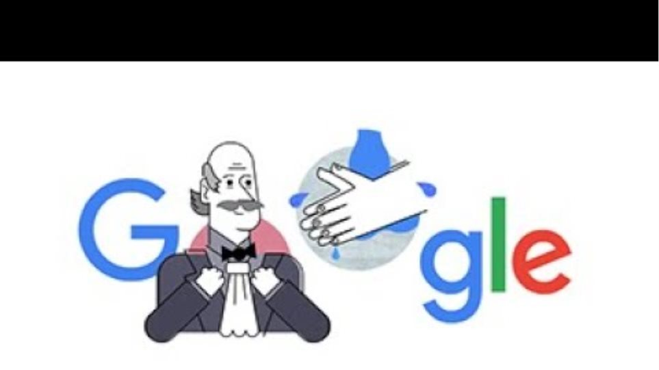 google_doodle_xeria