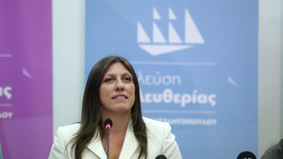 Ζωη Κωνσταντοπούλου για κυβέρνηση και Τσιόδρα: Έγιναν τεράστια βήματα, με συντεταγμένο τρόπο και συνεπή ενημέρωση