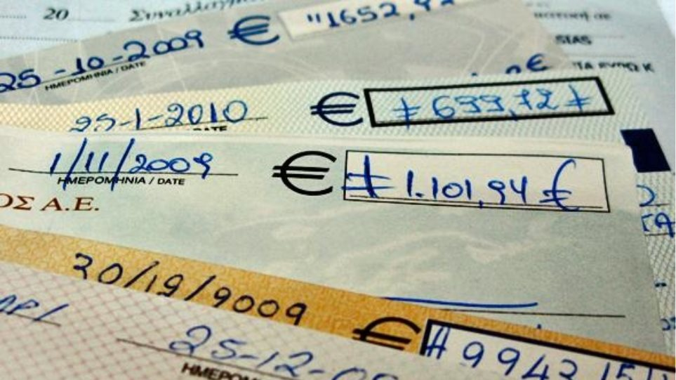 Κορωνοϊός: Το σχέδιο της κυβέρνησης για τις μεταχρονολογημένες επιταγές