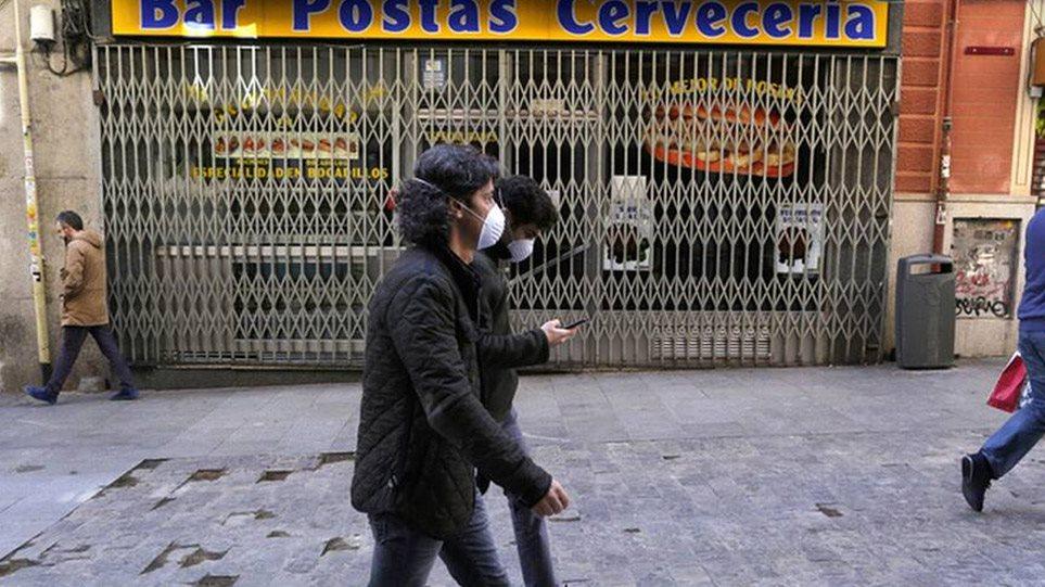 Κορωνοϊός: Μετά την Ιταλία τρομάζουν οι αριθμοί και στην Ισπανία - 514 νέοι θάνατοι σε 24 ώρες