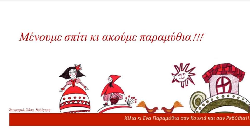 sasa_voulgari3