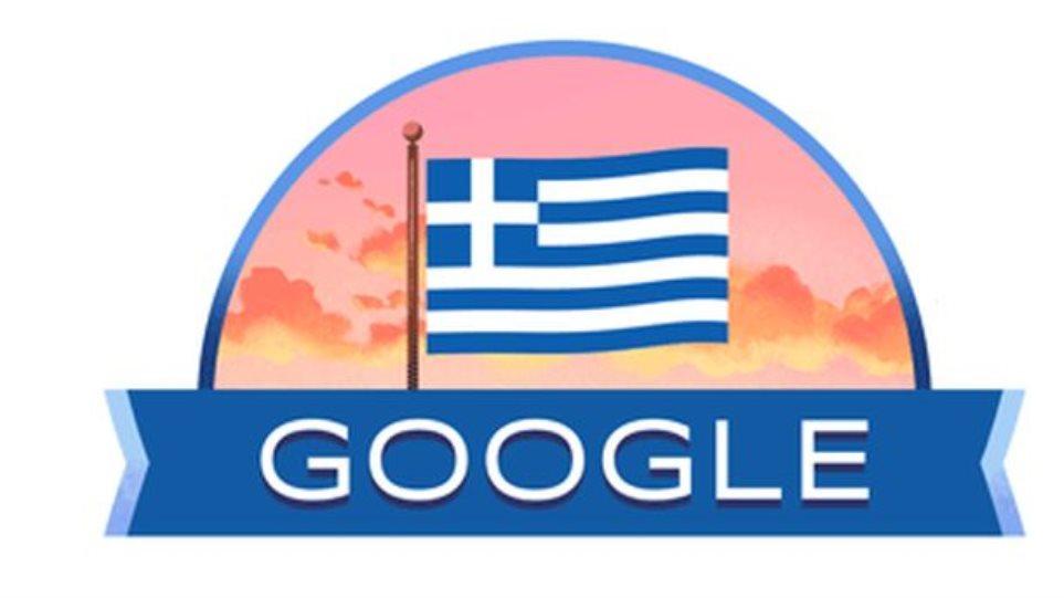 25-martiou-1821-google-doodle