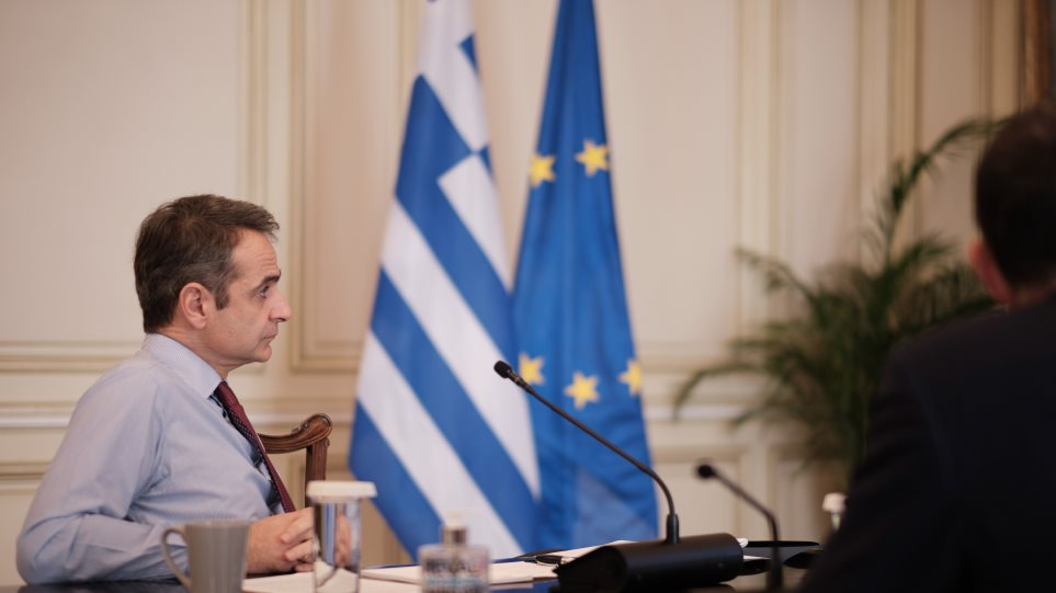 Κορωνοϊός: Τηλεδιάσκεψη Μητσοτάκη με Ευρωπαίους ομολόγους του