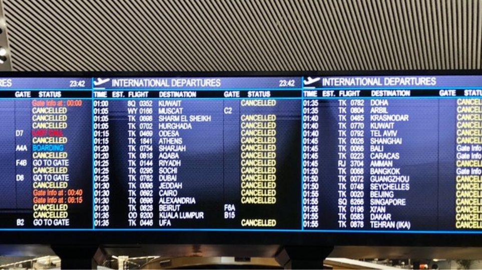 instanbul_airport