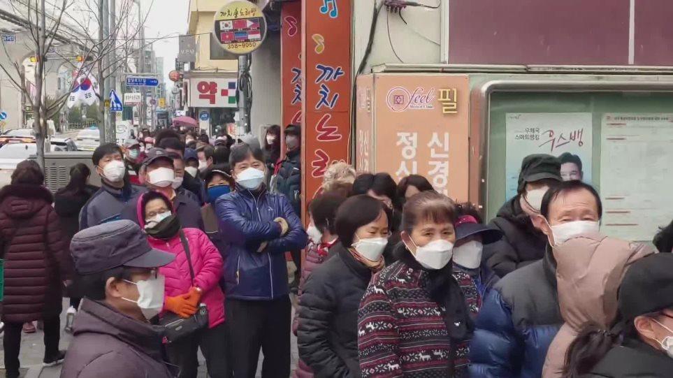 coronavirus_southkorea