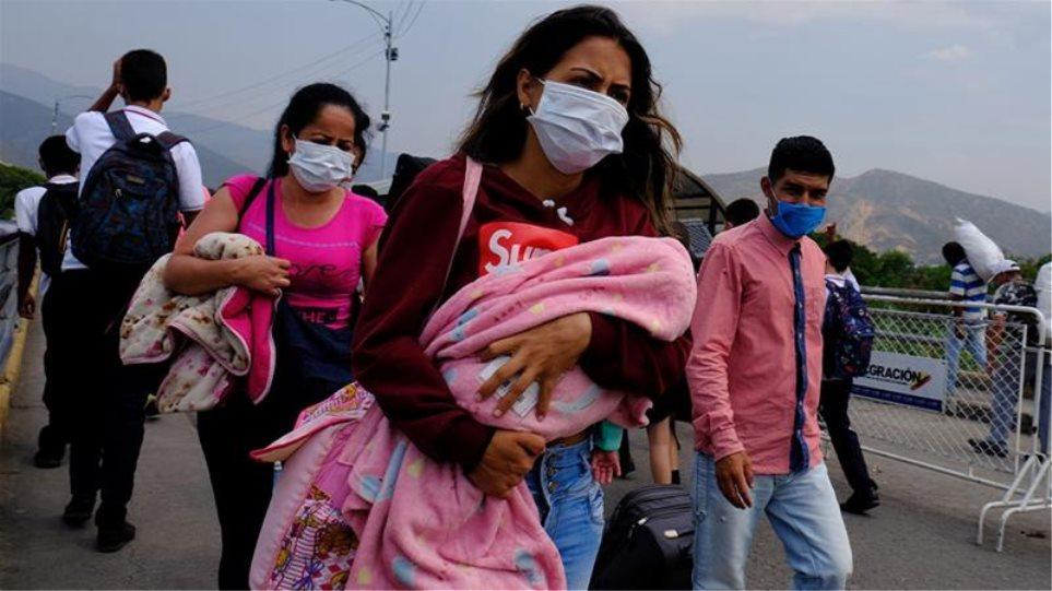 coronavirus_venezuela